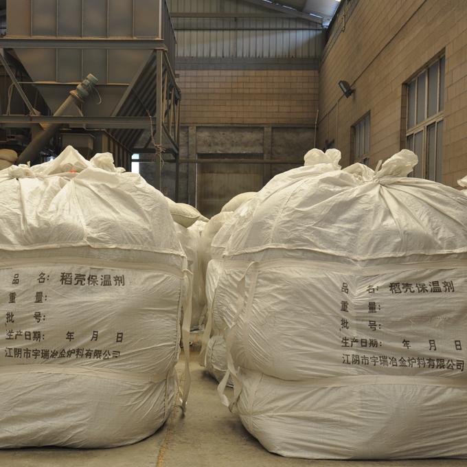 稻 壳 保 温 剂